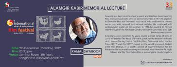 ALAMGIR KABIR Memorial Lecture – International Short & Independent Film  Festival (ISIFF)