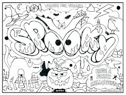 Fun Printable Coloring Pages Fun Printable Ring Pages Distressed ...