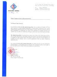 letter of recommendation for preschool teacher recommendation letter of recommendation for preschool teacher