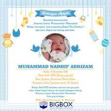 Aqiqa Invitation Wording You Are Invited