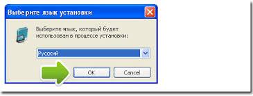 Файлы service triolan kharkov Готовые рефераты для школьников  Файлы service triolan kharkov Готовые рефераты для школьников
