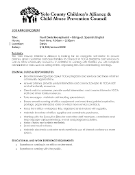 Front Desk Receptionist Job Resume