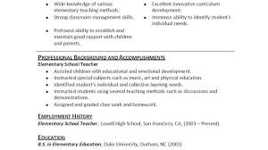 High School Resume For College Template Socalbrowncoats