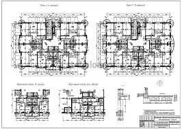 Дипломный проект по ПГС ти этажный дом с подземной автостоянкой  2 Разрез 1 1 План кровли Разрез б б Узел 6 Узел 7