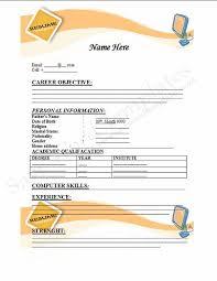Blank Resume Application Form Http Jobresumesample Com 1558