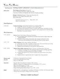 Fine Dining Server Resume Pin By Topresumes On Latest Resume Pinterest Sample Resume