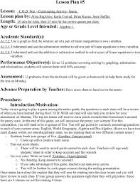 age or grade level intended algebra 1 academic standard s a1