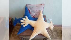 """<b>Декоративные</b> подушки """"Звезда""""; <b>наволочка Apolena</b> купить в ..."""