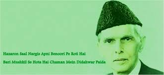 best quaid e azam day wishes pictures wishes on birthday of muhammad ali jinnah