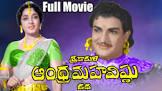 Taraka Rama Rao Nandamuri Sri Srikakula Andhra Mahavishnuvu Katha Movie