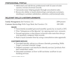 Resume Job Format For Template Sample Word Download Simple In