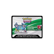 Pokemon HD: Pokemon Mega Game Online Pc
