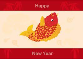 Chinese New Year Card Chinese New Year Card Free Chinese New Year Card Templates
