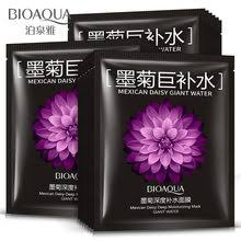 <b>Chrysanthemum</b> Mask reviews – Online shopping and reviews for ...