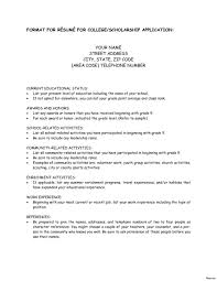 Sample Undergraduate Resume Cv For Scholarship Sample Resume Template Guide With