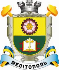 Купить диплом Мелитополь проведенный продажа дипломов в  Купить диплом в Мелитополе
