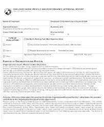 employee profile format work profile template worldtreasury info