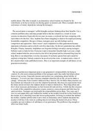 role essays gender role essays