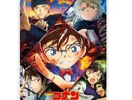 Cara Mudah Nonton Film Detective Conan Movie Terbaru: The Scarlet Bullet: Sub  Indo, Lengkap Link Streamingnya - Mantra Pandeglang