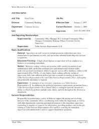 sample resume for bank teller with no experience bank teller resume with no  experience bank teller