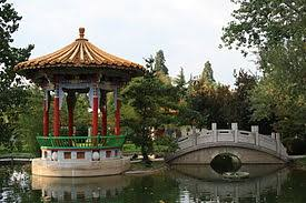 What is a pavilion Architecture Island Pavilion In The Chinese Garden Zürich Built In 1993 Wikipedia Pavilion Wikipedia