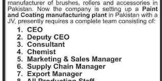 Universal Brushwares Jobs 28 April 19 Ceo Deputy Ceo