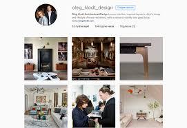OLEG KLODT | ARCHITECTURE & DESIGN - We\'re now on Instagram!