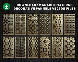 Arabic Pattern 12 Arabic Pattern Panel Templates Vector File The Best Vector Ornaments Cnc File Laser Cutting File Dxf Svg Jpg Cdr Eps Vector