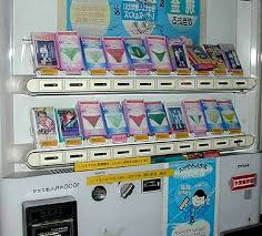 Underwear Vending Machine Japan Awesome Vending Machine Panties HubPages