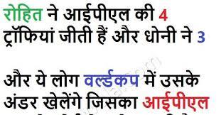 ipl funny jokes jokes wala funny