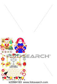Japanese Happy New Year Clipart K22884183 Fotosearch