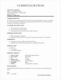 Simple Cover Letter Examples Beautiful How To Make A Good Resume For