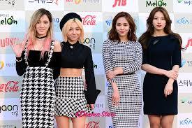 Miss A Attends The 3rd Gaon Chart Kpop Awards Feb 12 2014