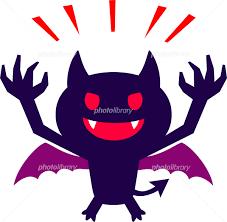 「悪魔 イラスト」の画像検索結果