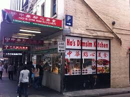 best chinese food brisbane cbd
