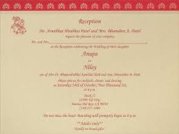 Wedding Reception Invitation Card Wedding Invitations Wordings