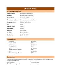 Bio Data Form Philippines (copyrighted). Biodata Resume Format And ... Biodata Resume Format and 6 Template Samples