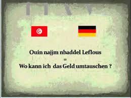 deutsch tunesisch übersetzung
