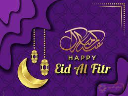 صور عن عيد الفطر ٢٠٢٠ مع أجمل رسائل العيد للأحبة - موقع المزيد