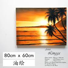 picture coconut seaside sunset sunrise oil painting resort picture horse macl ann picture horse macl ann art modern art art frame wall hangings wall