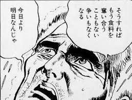 「種もみじいさん」の画像検索結果