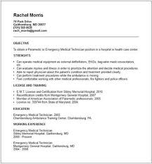Emergency Medical Technician Resume Objective