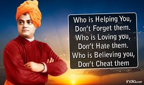 Swami Vivekananda 40th Birth Anniversary 40 Quotes From The Great Mesmerizing Quotes Vivekananda