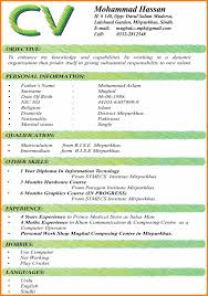 Cv Format Download In Ms Word Cv Format In Word Resume Format Word