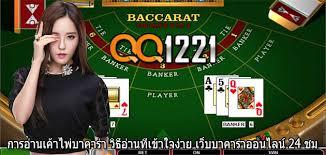 qq1221thai บาคาร่าออนไลน์ เว็บตรง