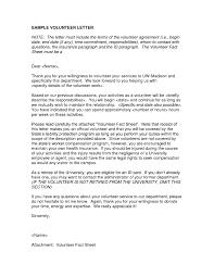 Volunteer Work On Resume Sample End Of Contract Appreciation Letter Fresh Letter Volunteer 52