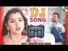 dj remix khesari lal yadav new hard