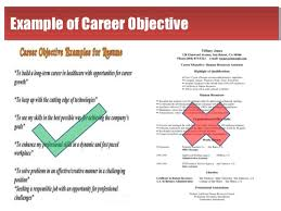 Example of Career ObjectiveExample of Career Objective ...