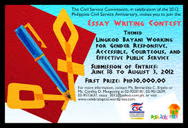 pcsa essay writing contest philippine civil service anniversary