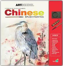 chinese brush painting art school main photo cover